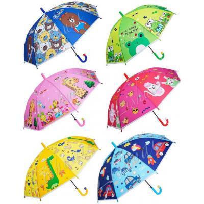 Dětský deštník veselý barevný s obrázky 65cm vystřelovací 6 druhů