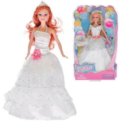 Panenka nevěsta 29cm dlouhé vlasy bílé šaty 2 druhy v krabičce