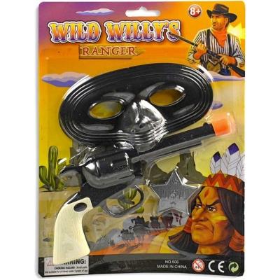 Set pistole 26cm s maskou Zorro a odznakem šerifa na kartě plast