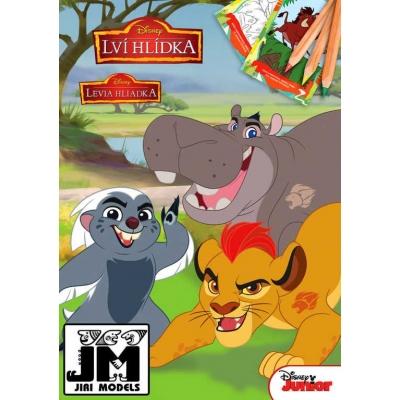 JIRI MODELS Omalovánky A5+ Lví hlídka Lion King (Lví Král)