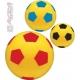 ACRA Soft míč dětský mondo 20cm žlutý molitanový potisk kopačák 3 barvy